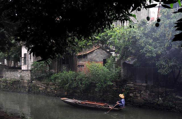 Boat Rowing
