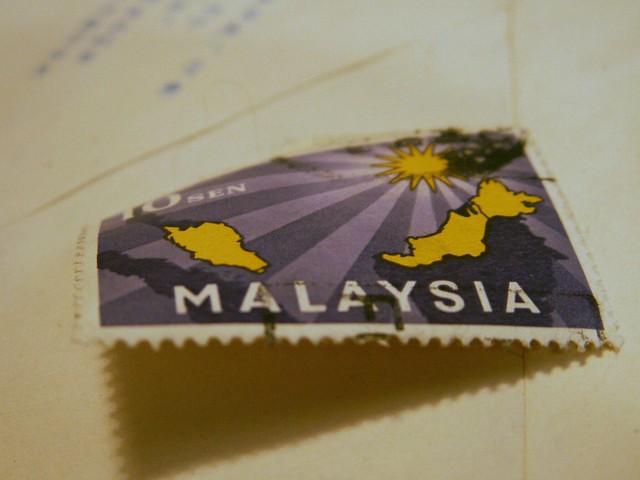 Malaysian Stamp