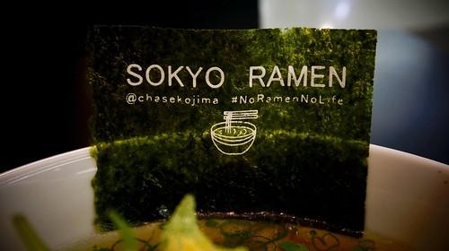 Sokyo Ramen's Yuzu Shio Ramen and Karaage | by Curry puff, lah!