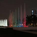 Do, 24.09.15 - 18:54 - Circuito Magico del Agua