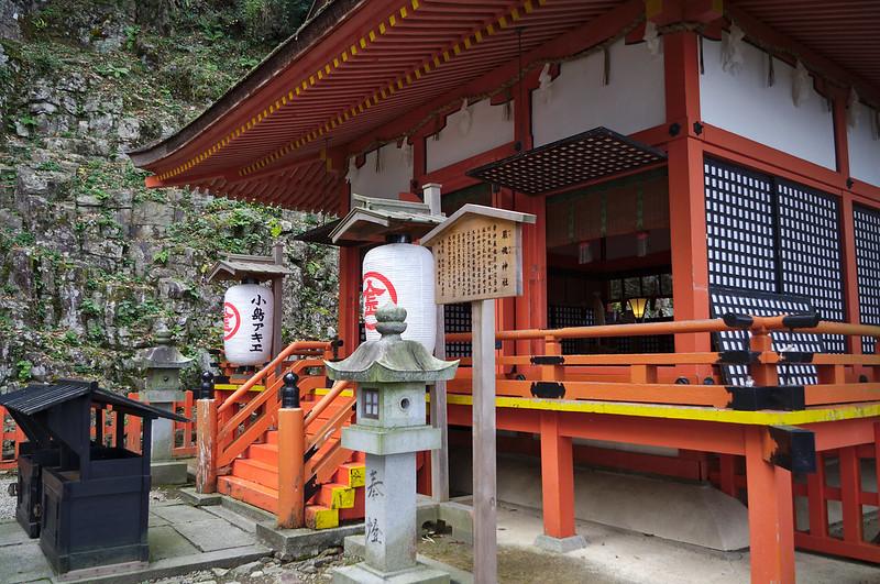 Sanctuaire Okusha