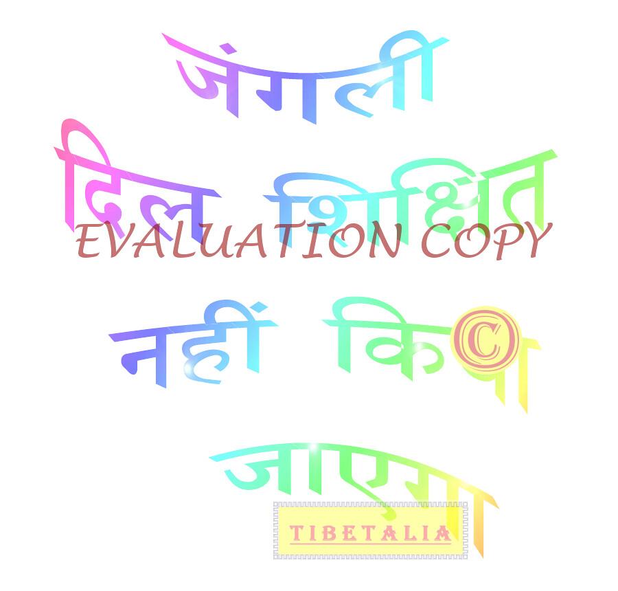 HINDI-translation-tattoo-design-DEVANAGARI-script-flash-by… | Flickr