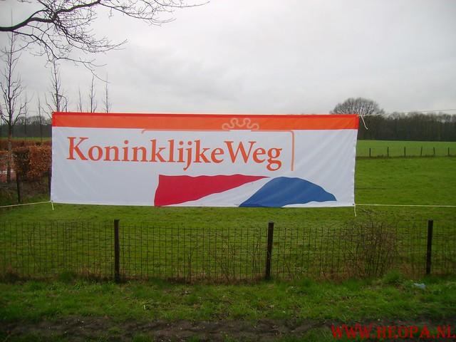 St.Oedenroden      16-03-2008       30 Km (2)