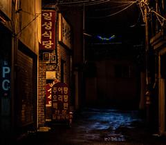 Gwangju Streets