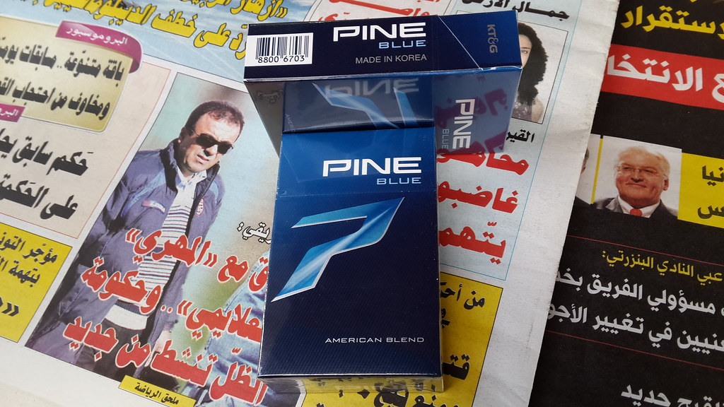 Pine Blue (Made in Korea?)   elmina   Flickr
