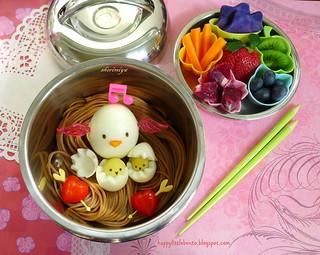 Mama Bird Loves Her Chicks Bento! | by sherimiya ♥