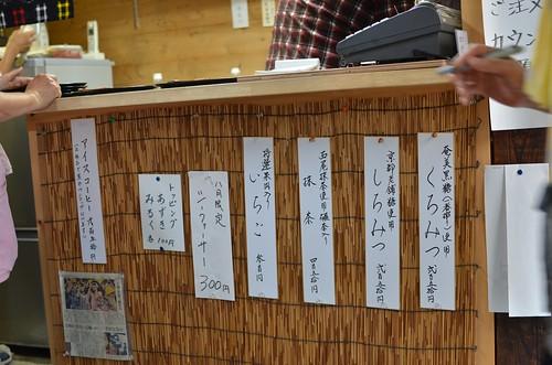 13_08_21_3147   by ichiromotoki