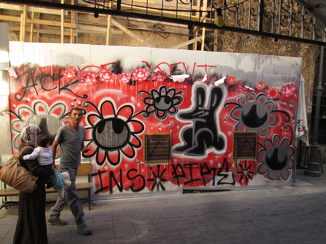 INSPIRE & ACK in Jerusalem