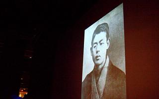 Rentarō Taki,瀧 廉太郎 | Rentarō Taki,瀧 廉太郎 Rentarō Taki (滝 ...