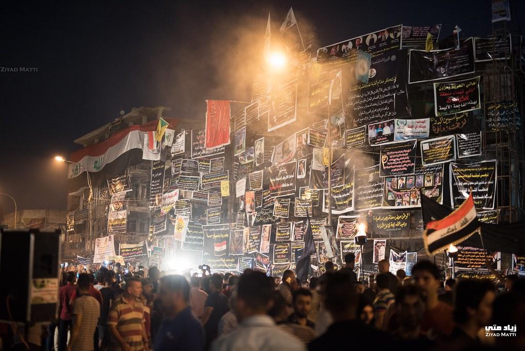 Karada terror attack, Baghdad, Iraq   Ziyad Matti   Flickr