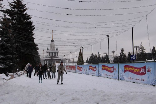 Ice skating at the All-Russia Exhibition Centre | by Marcus Wong from Geelong