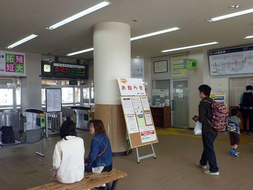 JR Fukagawa Station | by Kzaral