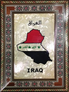 Iraq Souvenir Inlay Box