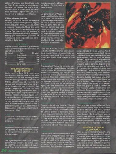 Gamers n. 38 - p.4