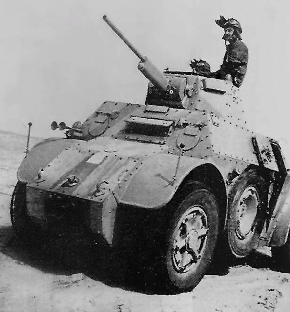 オートブラインド41(AB 41)