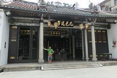 Khoo Kongsi - Georgetown (Penang)