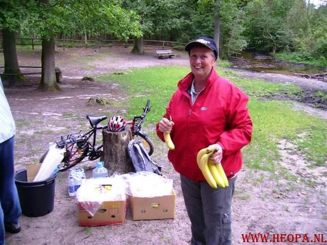 Walkery Ermelo 08-09-2007 37.5 km (15)