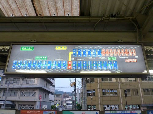 Hama-Otsu Station, Keihan   by Kzaral