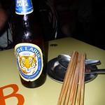 Pura Cervezefilos Vietnam 01