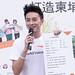 公益活動 - 台灣世界展望會「台中有愛,打造柬埔寨生命奇蹟」