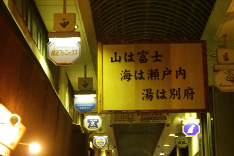 2014-05-03_00171_九州登山旅行.jpg