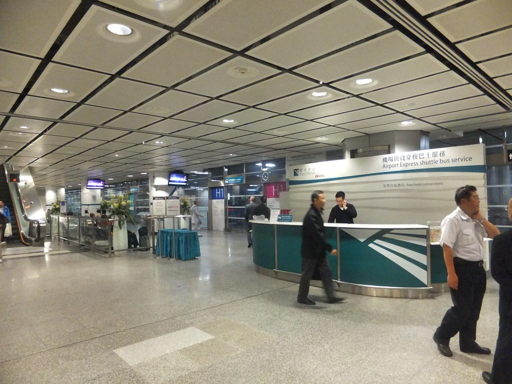 Hong Kong Station Kowloon Station Airport Express Free
