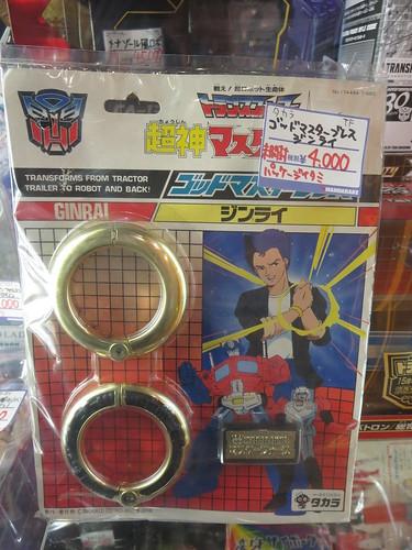 Transformers: Super-God Masterforce (Bracelets)