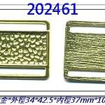 GZ-202461--搥打面--青銅色