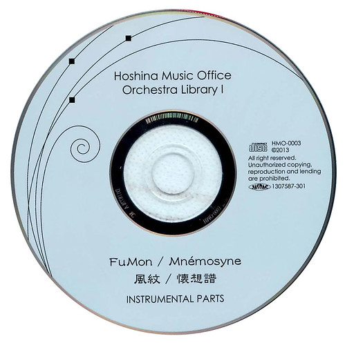 EPSON002   by HoshinaMusicOffice