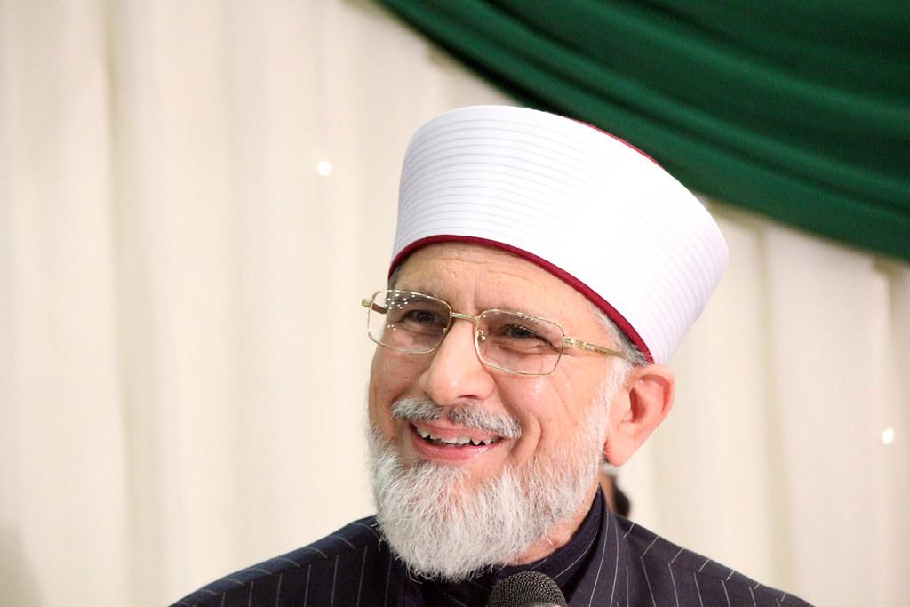 Muhammad Tahir ul Qadri family