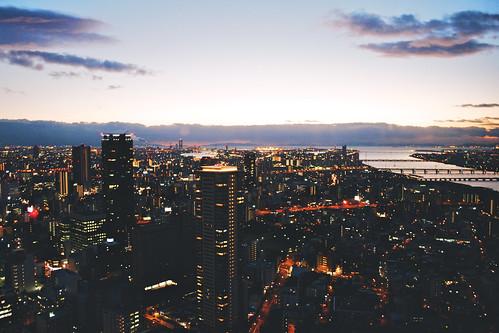 city bridge sunset sky sun streets clouds skyscraper river lights reflex nikon raw cityscape fav50 bridges vehicles dslr kodakportra800 appleaperture fav10 fav25 fav100 skyporn vsco afsdxvrzoomnikkor1855mmf3556g d3100 nikond3100 vscofilm