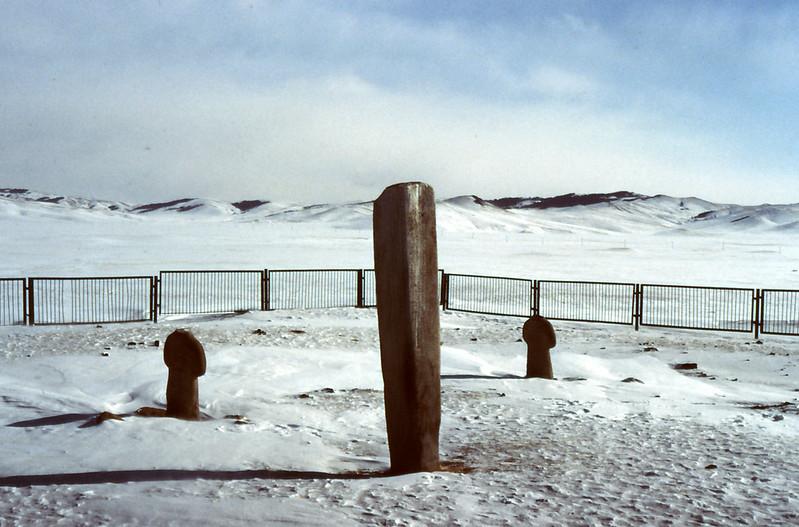 MONGOLIA 1994 02-0005