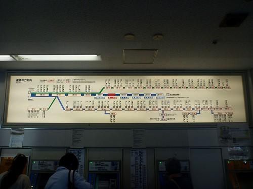 Fukai Station, Semboku Rapid | by Kzaral