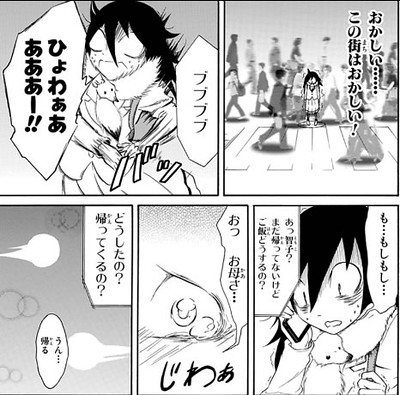 Watamote_vol4_017p