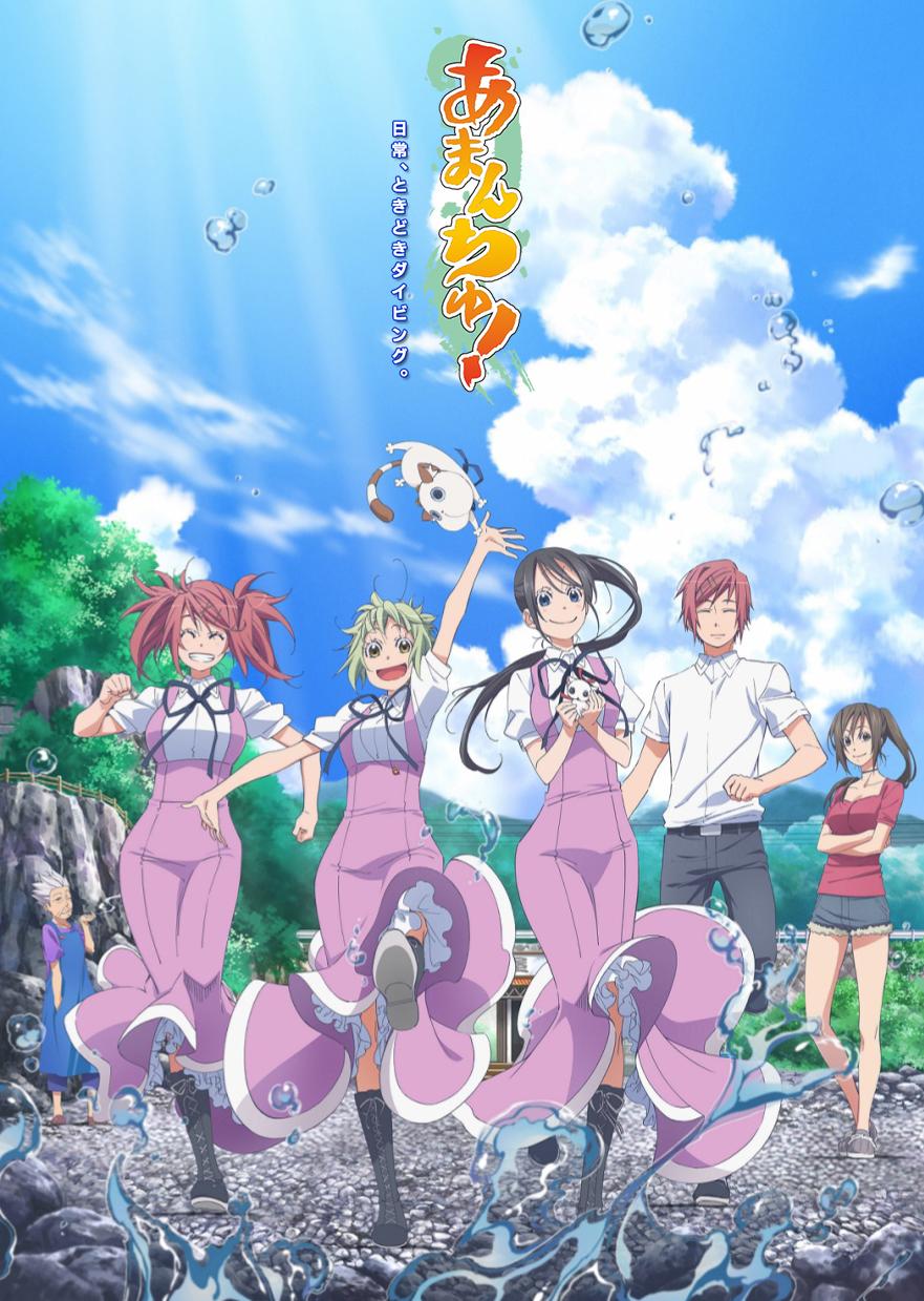 160526(1) - 招牌Q版小光光&小頁 搞笑登場!電視動畫版《藍海少女!》推出新海報&新預告、將於7/8首播!