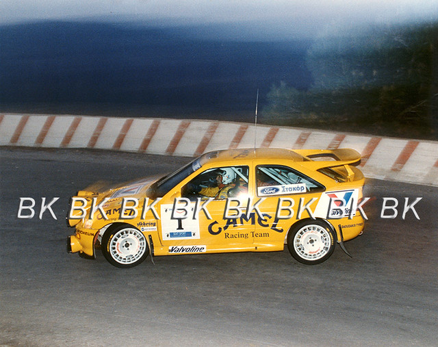 1995 Paladio Rally, Leonidas Kyrkos-Giannis Konstantakatos