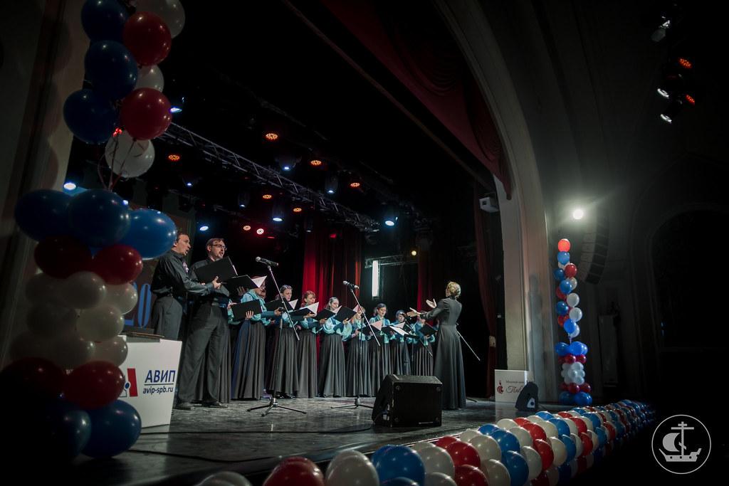 12 мая 2016, Концерт камерного хора СПбДА / 12 May 2016, The concert of the chamber choir of SPbTA
