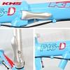 339-317 KHS-功學社2017 F-16D 鋁合金16吋折疊單車6速-水青(淺藍YS-7327)(不二價)