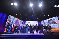 Guanyadors i guanyadores dels VI Premis Gaudí.