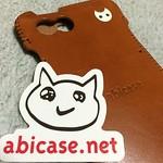abicase cawa wallet jacket (+) キャメル。 猫印付きですฅ₍˄ุ.͡˳̫.˄ุ₎ฅ