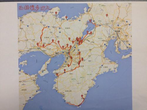 西国徒歩巡礼地図 | by taoweblog