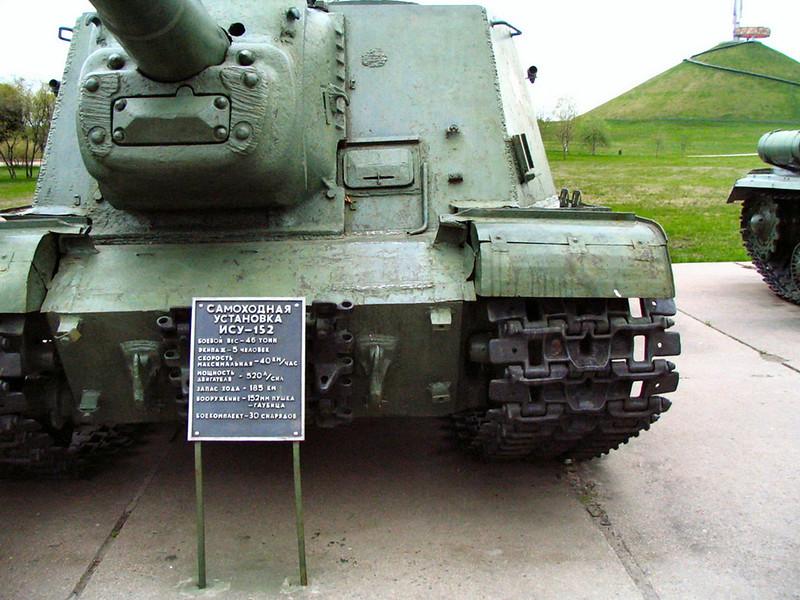 ISU-152 (5)