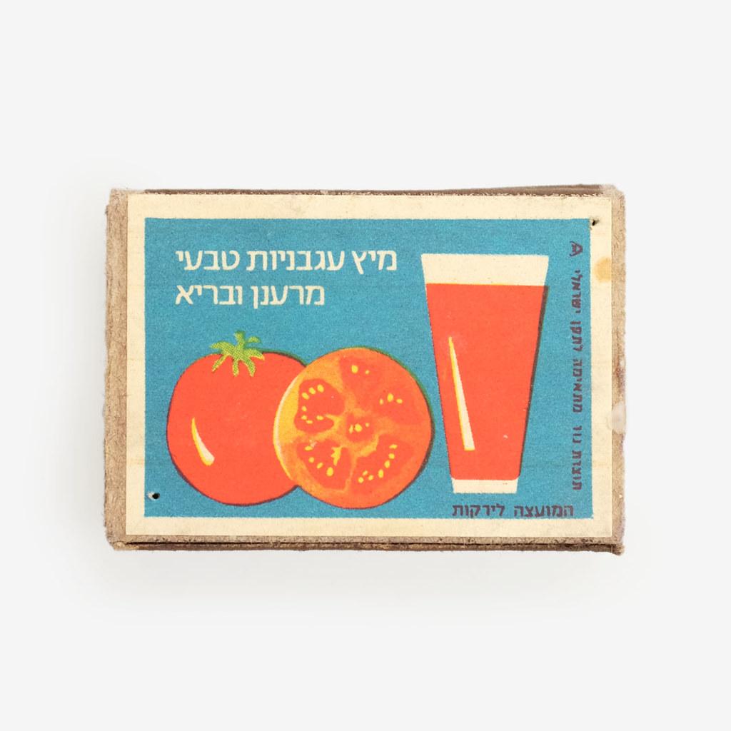 מיץ עגבניות טבעי מרענן ובריא