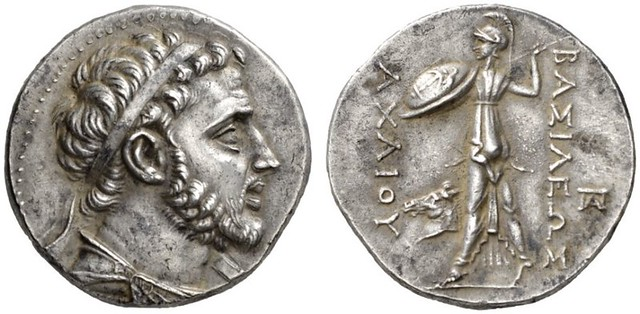 An Excessively Rare, Exceptional, and Important Greek Silver Tetradrachm of the Seleukid King Achaeus, the Fifth Tetradrachm Known of this Monarch, a Classic Rarity of the Seleukid Series