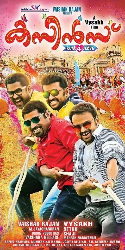 new malayalam movies torrent torrent magnet