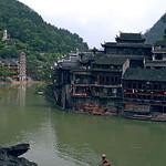湖南 · 凤凰(一)