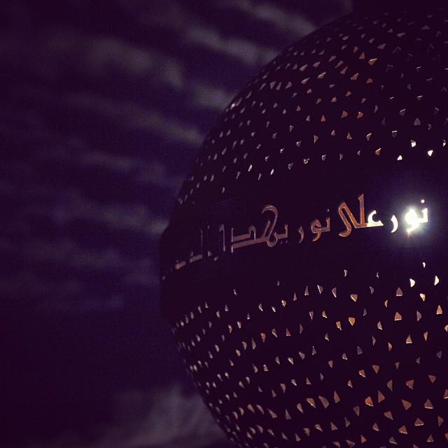 نور على نور يهدي الله لنوره من يشاء تصوير سامي الغمري Flickr