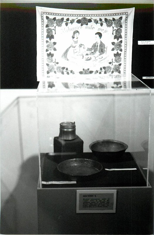 Serbian Kitchen Accessories - August 11, 1996 - November 8, 1996