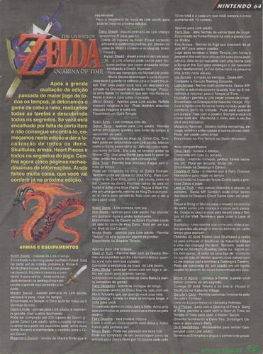 Gamers n. 37 - p.1