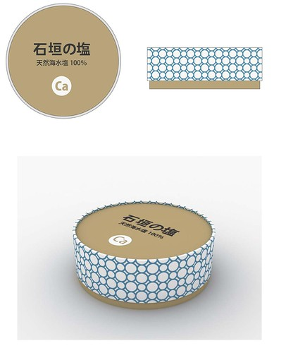 01_Ishigaki_Salt | by USIO Design Project